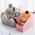桌面收納盒 創意藤編桌面收納盒塑料面膜刷置物架梳妝臺口紅辦公桌護膚化妝品寶貝計畫 上新