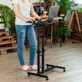 樂嫚妮 電腦桌 360度升降工作桌 黑 懶人桌 電腦桌 NB桌 邊桌