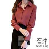 EASON SHOP(GW4155)韓版簡約純色薄款前排釦長版開衫長袖襯衫外套女上衣服落肩寬鬆內搭衫閨蜜裝紅色
