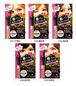 『Kiss Me 奇士美』Heavy Rotation 眉彩膏N(5色)8g× 漾小鋪 ×