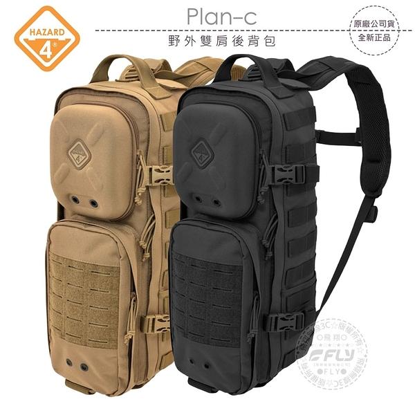《飛翔無線3C》HAZARD 4 Plan-C 野外雙肩後背包│公司貨│登山露營包 戶外旅遊包 相機攝影包
