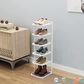簡約現代門口鞋架簡易家用多層鞋柜門口鞋子收納架【千尋之旅】