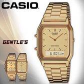 CASIO 卡西歐手錶專賣店 AQ-230GA-9D 男錶 金面丁字 雙顯錶 不鏽鋼錶帶 鬧鈴 星期 碼表 兩地時間