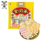 旺旺 金澎派(綜合零嘴餅乾) 351g/包 仙貝雪餅小饅頭雪餅浪味仙 綜合包小包裝
