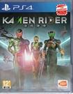 現貨中 PS4遊戲 Kamen Rider 英雄尋憶 KAMEN RIDER 假面騎士 中文版【玩樂小熊】