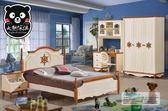 【大熊傢俱】HEH 303 兒童床 四尺床 青年床 青少年床組 兒童床組 男孩床 書桌 衣櫃 書椅 床頭櫃