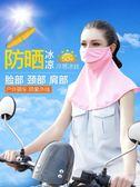 口罩/面罩 防曬口罩女透氣防塵夏季防紫外線面罩紗可清洗易呼吸