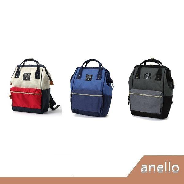 日本 anello  日本新款 帆布材質  大口包   AT-B0193A 專櫃正品 混搭色版【RH shop】日本代購