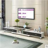 鋼化玻璃伸縮電視櫃茶幾組合簡約現代歐式小戶型客廳電視機櫃igo 西城故事
