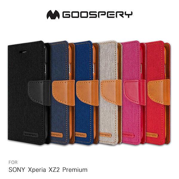 ☆愛思摩比☆GOOSPERY SONY Xperia XZ2 Premium 網布皮套 磁扣 可插卡 保護套