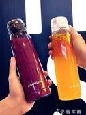 水杯便攜健身塑料杯子 韓版男女學生運動水壺戶外創意潮流水瓶  伊鞋本鋪