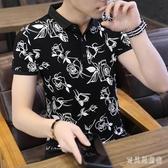 POLO衫男短袖翻領t恤韓版潮流2020新款上衣休閒半袖夏季男裝潮 yu13495『寶貝兒童裝』
