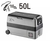 丹大戶外【艾比酷】LG-D50車用雙槽雙溫控冰箱50L(含車用12V插座)