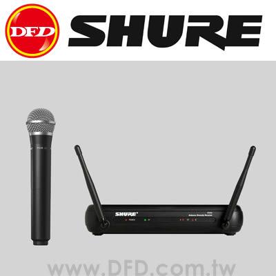 舒爾 SHURE SVX24 / PG58 無線聲樂系統 公司貨