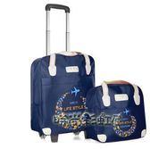 2018新款拉桿包子母包 行李包男短途旅行袋大容量登機箱女 旅行包igo「時尚彩虹屋」