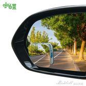 後視鏡 汽車盲區後視鏡小圓鏡子盲點360度無邊超清高清倒車反光輔助    蜜拉貝爾