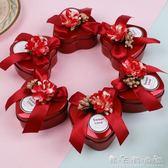 結婚慶用品盒子 馬口鐵喜糖盒子 個性糖果包裝盒創意心形婚禮鐵盒 晴天時尚館
