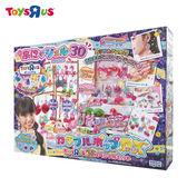玩具反斗城 魔法水晶吊飾 新皇家豪華組