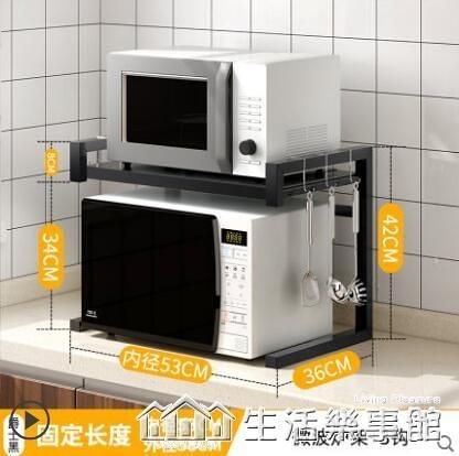廚房置物架不銹鋼可伸縮臺面微波爐架家用雙層收納桌面烤箱架子 NMS【樂事館新品】