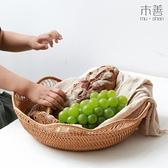 木善藤編筐客廳零食筐 糖果籃 創意桌面水果筐面包