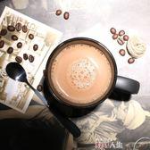 馬克杯歐式高檔陶瓷黑色啞光大容量馬克杯子創意簡約磨砂咖啡杯帶勺水杯 數碼人生