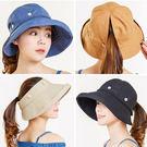 《馬尾帽》帽頂可拆馬尾遮陽帽 防曬帽 空...