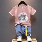 【免運快出】 男童夏裝童裝男孩上衣韓版純棉兒童短袖t恤夏季童半袖 奇思妙想屋
