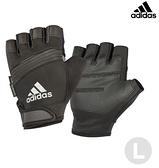 Adidas 防滑短指手套(格調灰)-L