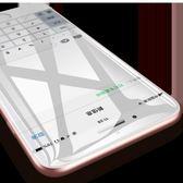 圖拉斯iPhone6Plus鋼化膜ip6s蘋果全屏覆蓋全包mo抗藍光貼膜sP防摔P手機六全包邊i6月光節88折