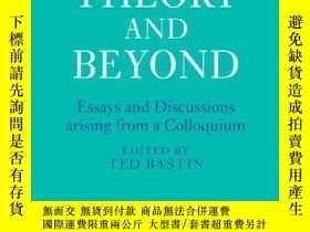 二手書博民逛書店Quantum罕見Theory and Beyond : Ess