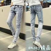 【618好康又一發】牛仔長褲 男秋季顯瘦修身型小腳褲