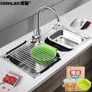 水槽304不銹鋼廚房水槽雙槽 一體成型加厚手工洗碗池洗菜盆套餐台北日光NMS