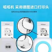 高清打印機迷你小型手機便攜式藍芽微型家用隨身小票口袋打印機【全館免運】