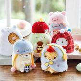 角落小動物掛件玩偶墻角公仔生物 披風斗篷毛絨書包掛飾禮物   原本良品