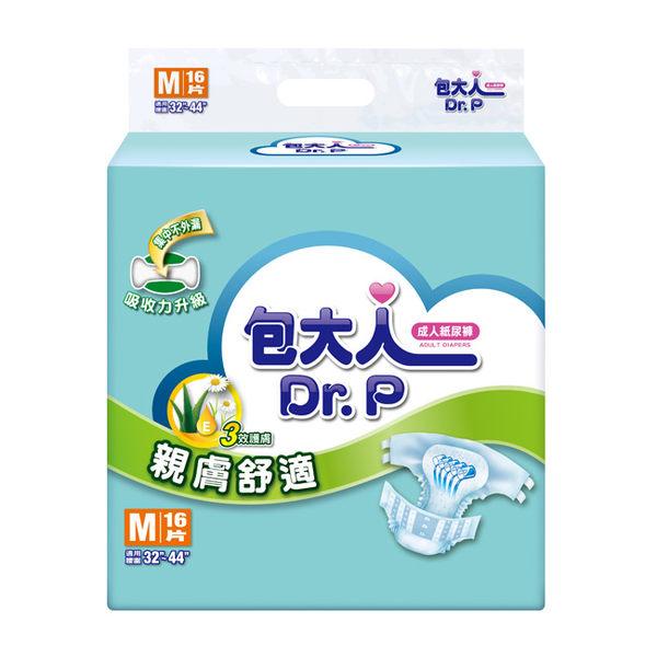 【包大人】成人紙尿褲-親膚舒適M 16片/包x4包(組合價)