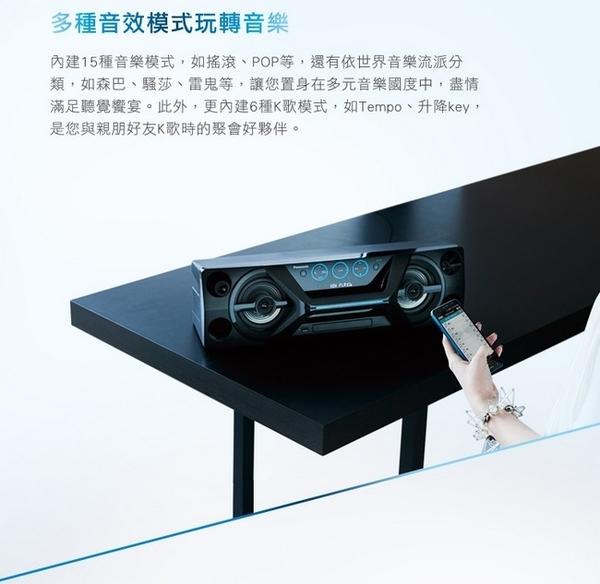 【Panasonic國際牌】藍牙/USB/CD立體音響組合 SC-UA3 300W大功率震撼音效 明星舞者 大目老師推薦