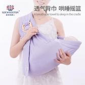 嬰兒背帶前抱式初生新生兒有環背巾多功能四季通用橫抱式寶寶背袋