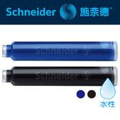 Ink cartridge  603/601 卡式墨水管(6支/盒.)