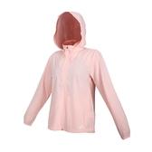 ADIDAS 女長袖連帽外套(免運 慢跑 路跑 上衣 立領外套 亞規 吸濕排汗 愛迪達≡體院≡ GQ5192_1