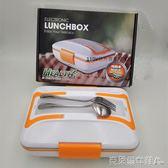 便當盒 110V伏電熱飯盒插電保溫加熱便當盒熱飯器美國台灣日本加拿大用 克萊爾