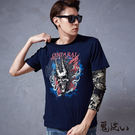 【專櫃新品】雲煙火焰植絨爆裂鬼短袖T恤(藍) - 鬼洗い BLUE WAY