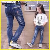 MG 打底褲-長褲兒童打底單褲洋氣牛仔褲子