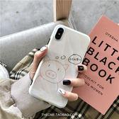 手繪藍光豬豬小仙女蘋果X手機殼iphone7plus/8/6S全包軟殼女款潮  初語生活