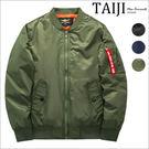 飛行外套‧質感素面菱格鋪棉MA-1飛行外套‧三色‧加大尺碼【NTJBYZ8808】-TAIJI-
