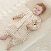 嬰兒睡袋夏季薄款四季通用款春秋純棉寶寶紗布分腿睡袋兒童防踢被『小淇嚴選』