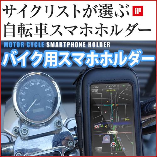 GP VJR SYM JET GT Super Z1 YAMAHA RAY 125勁豪勁戰山葉改裝車架手機座光陽機車支架