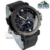 PRO TREK PRG-650Y-1 三重傳感器 太陽能戶外運動強悍機能錶 矽膠錶帶 銀框X黑 PRG-650Y-1DR CASIO卡西歐