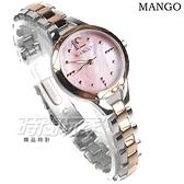 (活動價) MANGO 原廠公司貨 陽光 數字時刻 珍珠螺貝面盤 不鏽鋼女錶 防水手錶 半玫瑰金 MA6735L-11T
