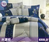 【名流寢飾家居館】時尚響宴.100%純棉.加大雙人床罩組全套.全程臺灣製造