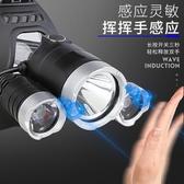 頭戴燈頭燈強光充電超亮頭戴式感應手電筒夜釣魚燈米氙氣燈防水LED3000 限時熱賣